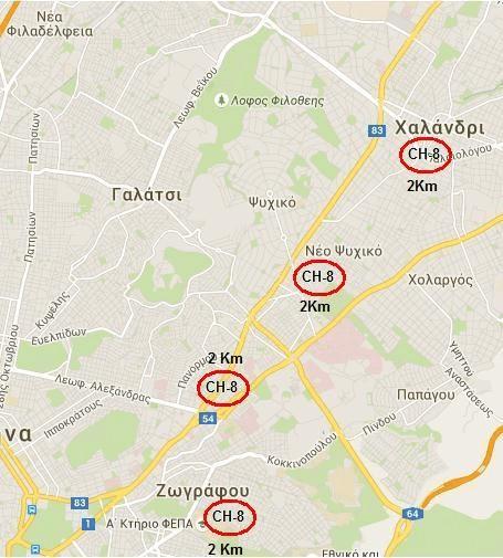 Το παράδειγμα στον χάρτη. Τέσσερις ομάδες χρηστών συνομιλούν στο κανάλι 8, χωρίς να παρεμβάλλονται μεταξύ τους.